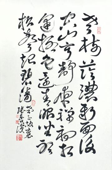 张东林诗词③
