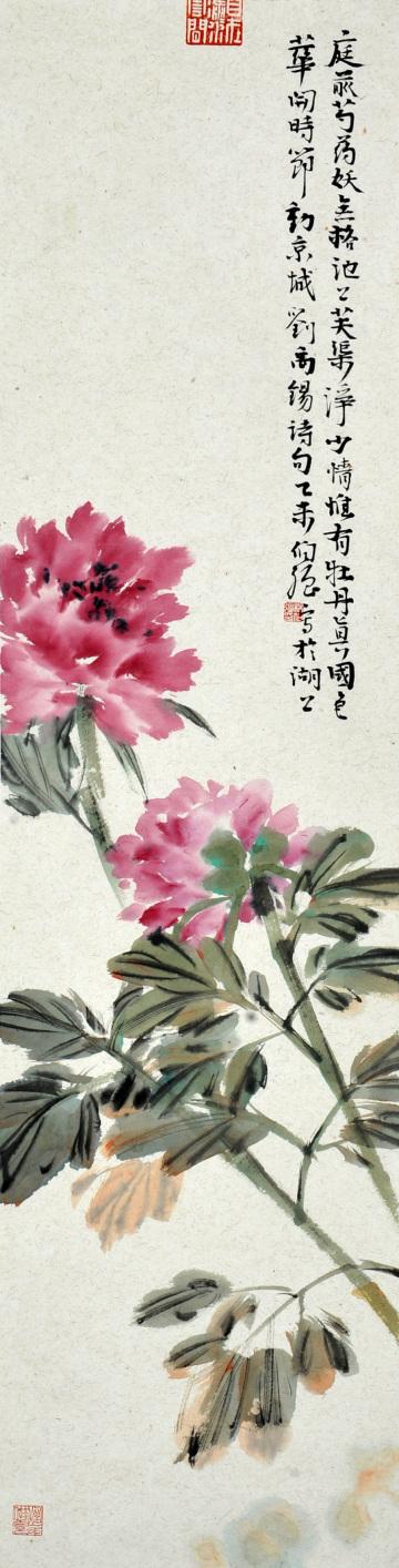 意笔花卉①