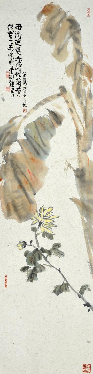 意笔花卉②