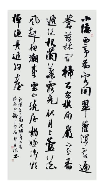 游钱塘青山李隐居西斋